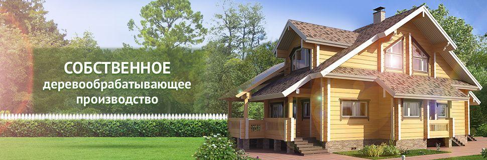 Примеры проектов домов с плоской и односкатной крышей